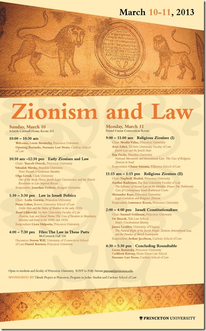zionism and law