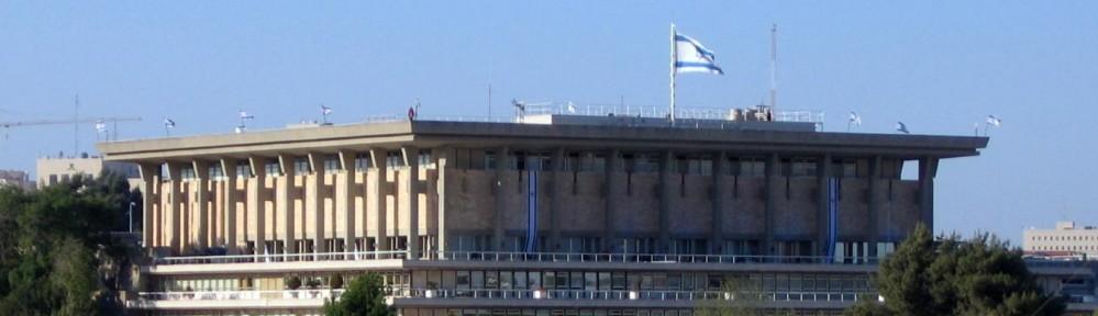 Online Israel Studies Bulletin Board