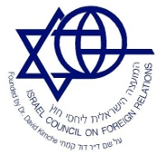 icfr-logo