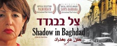 ShadowInBaghdad