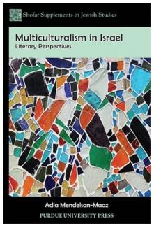 MulticulturalismIsrael