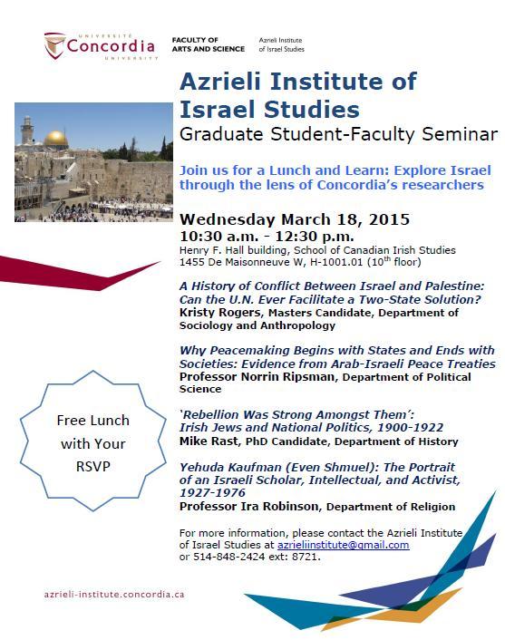 Azrieli-March