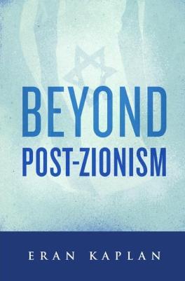 Kaplan, Beyond Postzionism