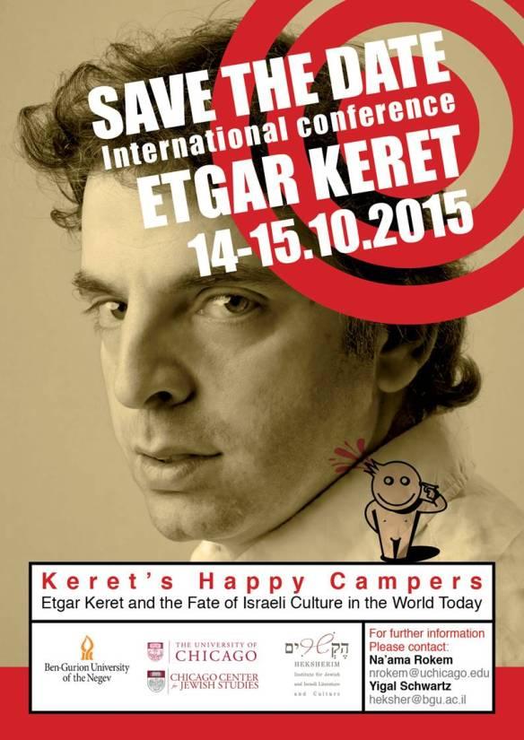 Etgar Keret conference