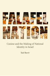 falafel-nation
