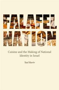 falafel-nation