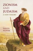 novak-zionism-and-judaism